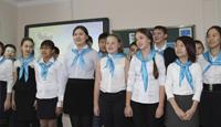 Молодежь - будущее Казахстана