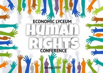 Economic Lyceum Human Rights Conference